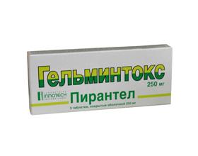 helmintox 250 instrukcija