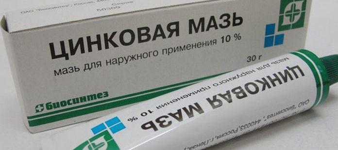 virus papiloma humano se cura