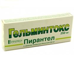 Helmintox comp. film. 250 mg N3