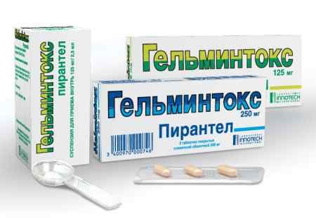 helmintox 250 mg инструкция