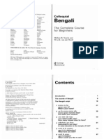 anthelmintic meaning in bengali