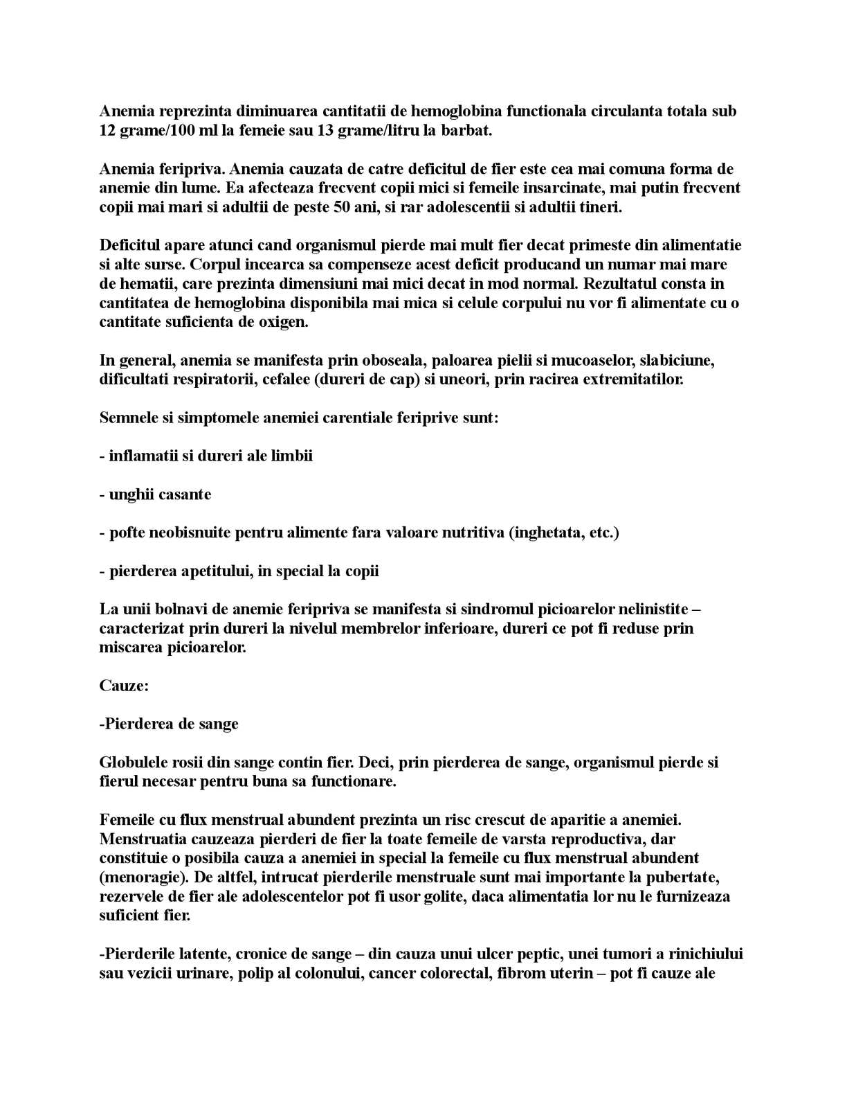o virus do papiloma humano sintomas