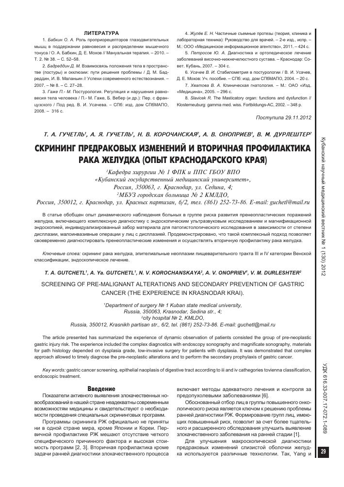 papilloma virus sotto la lingua papillomavirus femme condylome