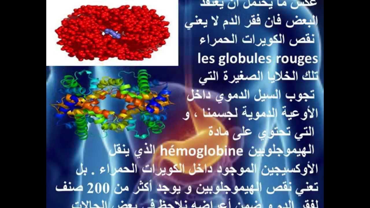 Trei miliarde de oameni cu Helicobacter pylori.
