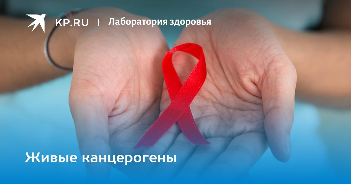 hpv cancer & prevention profile papilloma virus uomo come guarire