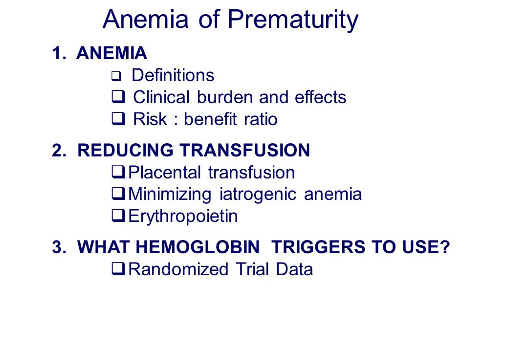 anemia of prematurity papilloma in nose nhs